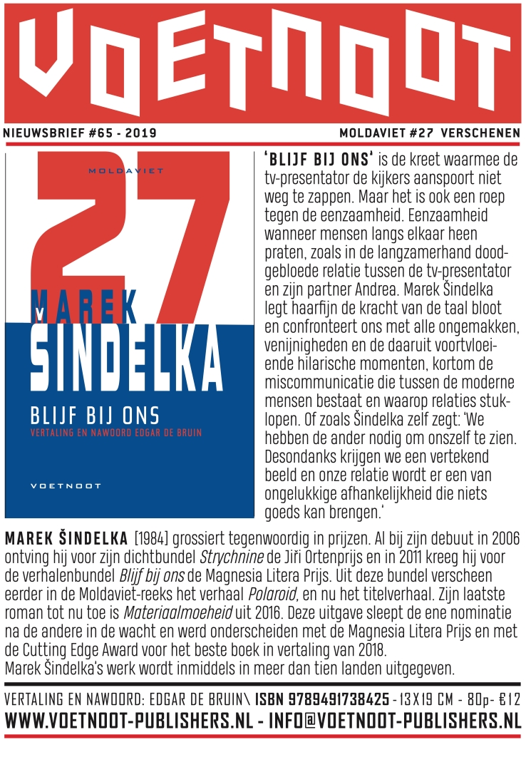 #65-2019 M#27 SINDELKA